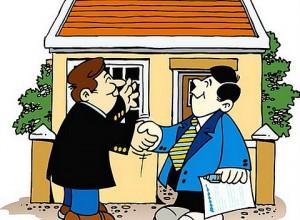 Нужно ли для покупки жилья прибегать к риэлтерским услугам?