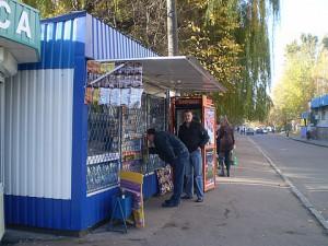 Проведена «очистка» от незаконных МАФов в столице Украины