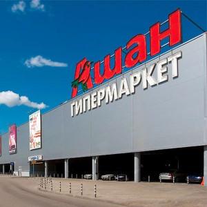 Французской компанией «Ашан Украина» были озвучены планы по развитию