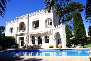 Для чиновников вводят запрет на покупку недвижимости за рубежом