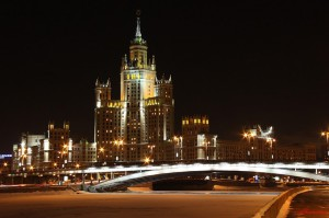 Москва заняла пятое место среди мировых лидеров по росту цен на элитное жилье