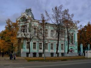 Недвижимость в городе Иваново