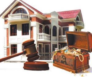 Выгодное вложение в недвижимость