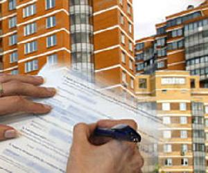 Какие документы подготовить перед продажей квартиры?